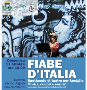FIABE D'ITALIA | Calvino e Piumini @ Centro Civico Agorà